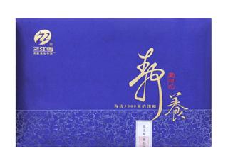 Qinghai company production 5